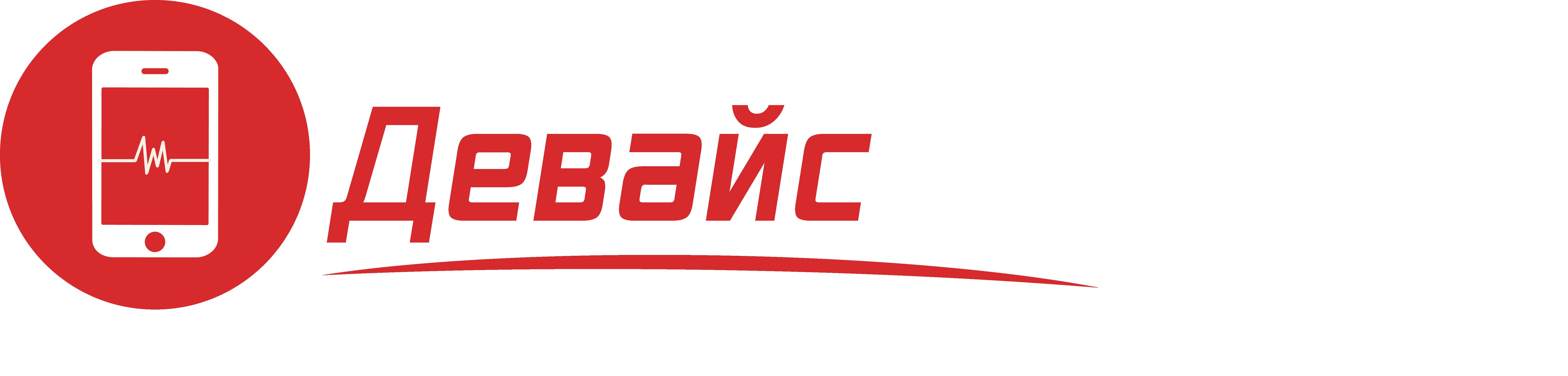 LogoDevice