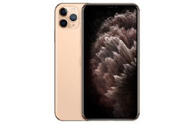 ремонт iPhone 11 Pro в Гатчине